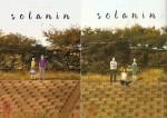 Solanin1&2_Inio Asano.jpg